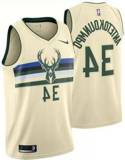 Giannis Antetokounmpo Cream Milwaukee Bucks Mens Basketball